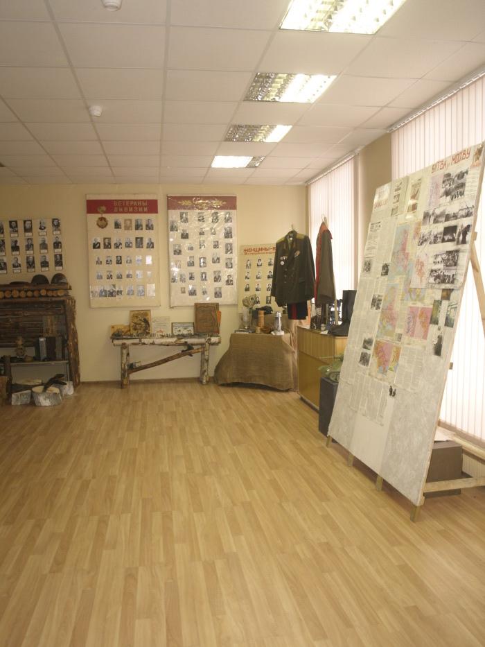 школьный музей вов